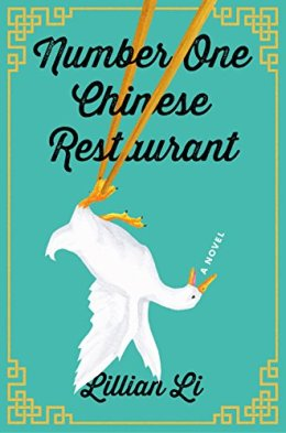 Friday 56 – Number One Chinese Restaurant